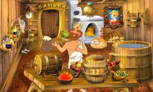 История бани на Руси
