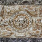 Декоративная панель из камня