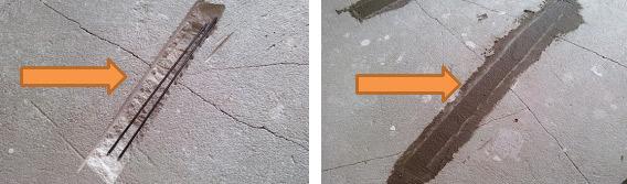 Чем заделать трещины в бетонном полу