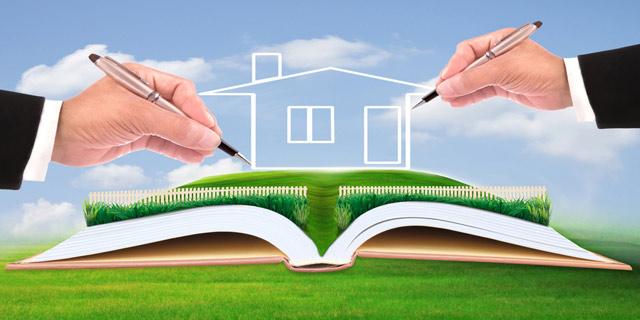 Регистрация нового дома