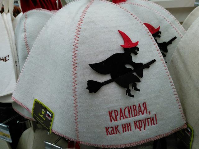 Правильные шапки для бани